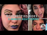 5 minute bout looks!